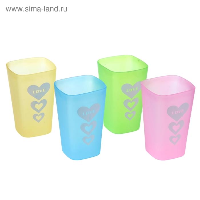 Набор стаканов 200 мл Love, 4 шт., цвета МИКС