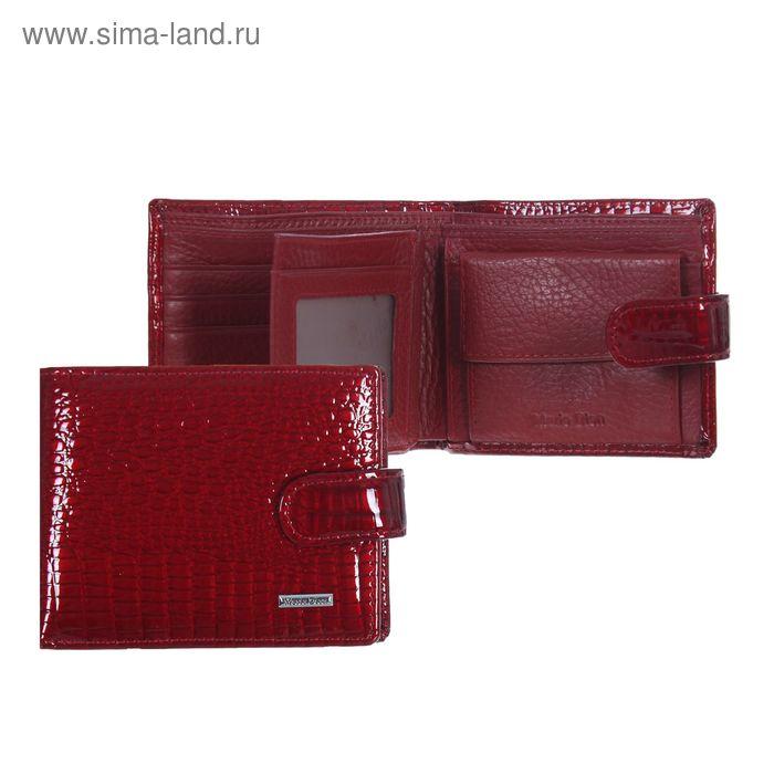 Кошелёк женский на клапане, 3 отдела, отдел для карт, отдел для монет, красный