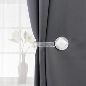 Подхват для штор «Ромб блестящий», 4 × 4 см, цвет белый