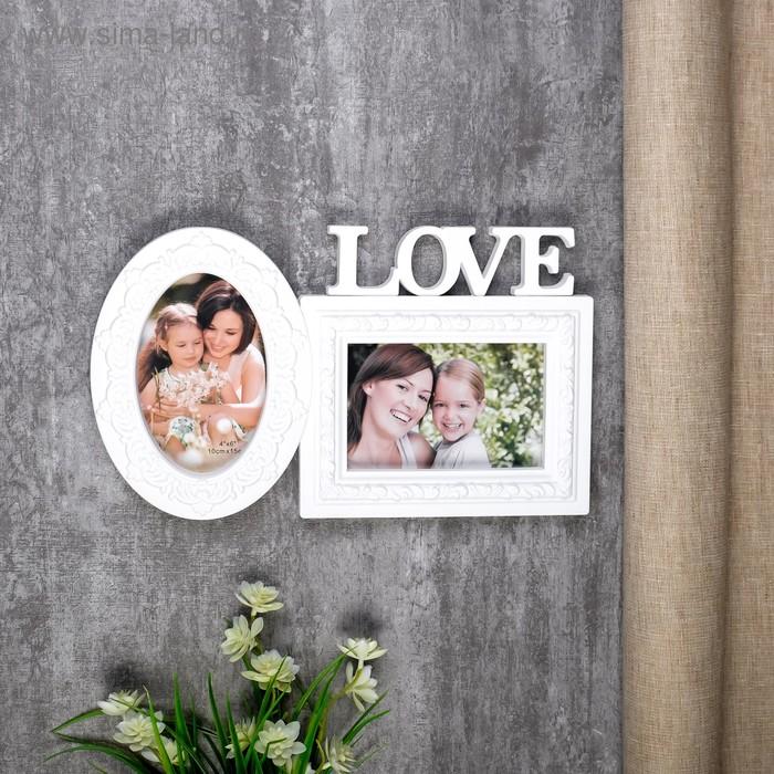 Фоторамка на 2 фото 10х15 см Love белая