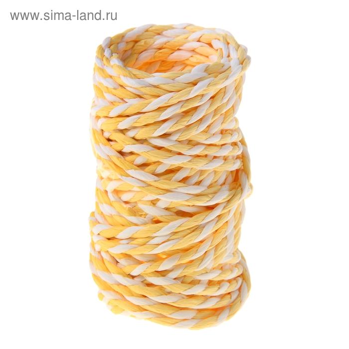 Шпагат декоративный, цвет светло-жёлтый с белым