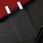 "Защитная плёнка для iPhone 6 Plus, 5,5"", прозрачная"