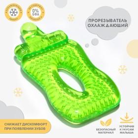 Прорезыватель охлаждающий «Крошка Я. Бутылочка», цвета МИКС