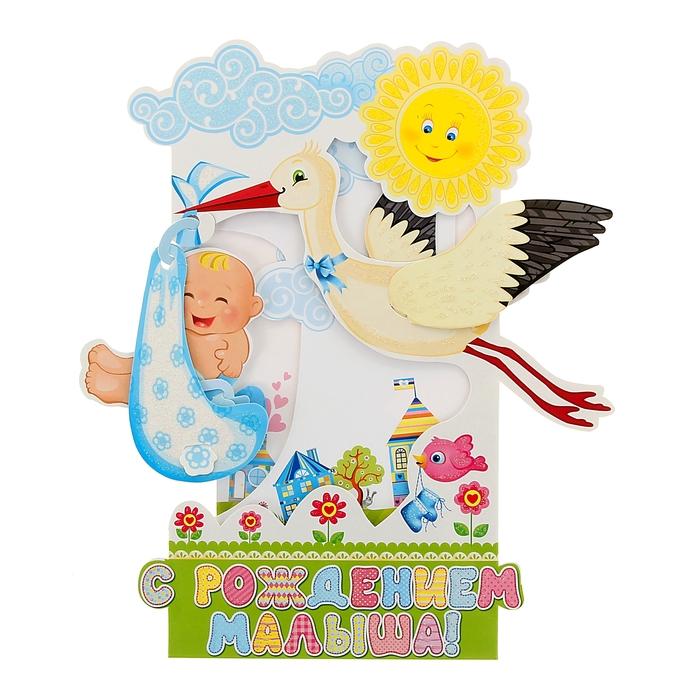 Фото юбилей, открытки аист с младенцем
