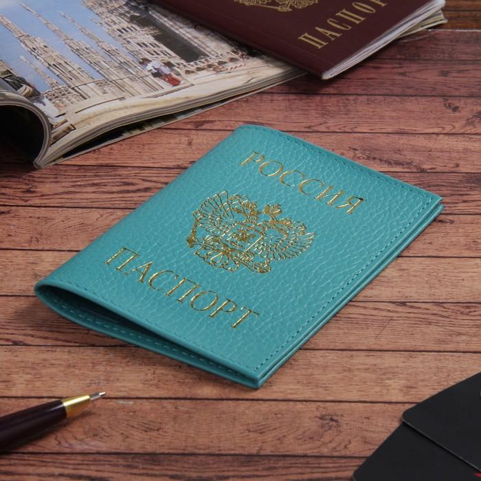 """Обложка для паспорта, """"Герб"""", голубой флотер"""