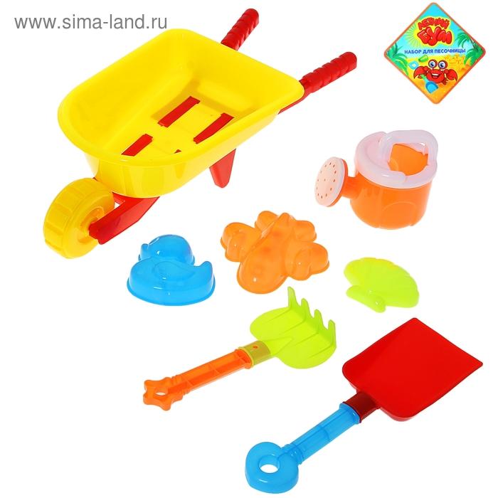 """Песочный набор """"Тачка"""" 7 предметов: тележка, лейка, лопатка, грабли, 3 формочки"""