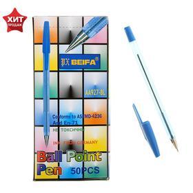 Ручка шариковая Beifa 927, чернила синие, узел 0.7 мм