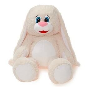 Мягкая игрушка «Зайчонок», цвет молочный