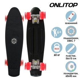 Скейтборд 56x15 см, колёса световые PU 60х45 мм, алюминиевая рама, цвета микс Ош