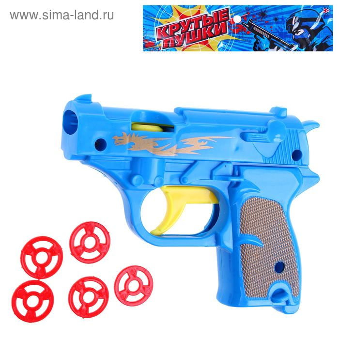 "Пистолет ""Стрелок"", стреляет дисками, МИКС"