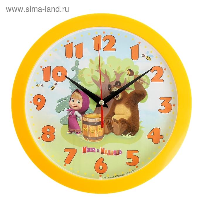 """Часы настенные круглые """"Маша и бочка меда"""", детские, желтые"""