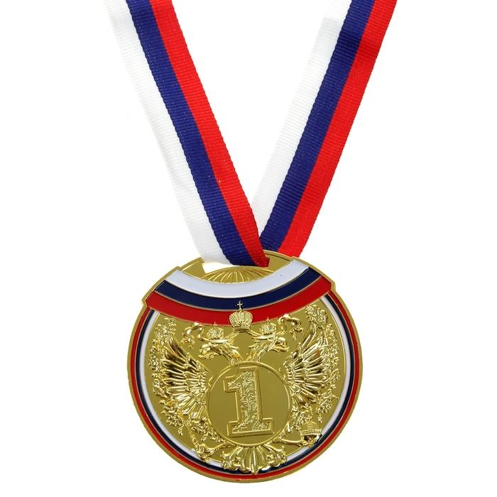 Красивые картинки с медалями