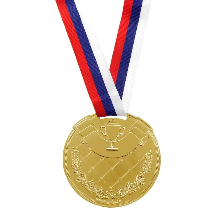 поздравление с медалью в спорте в прозе бомжеватый студент денег