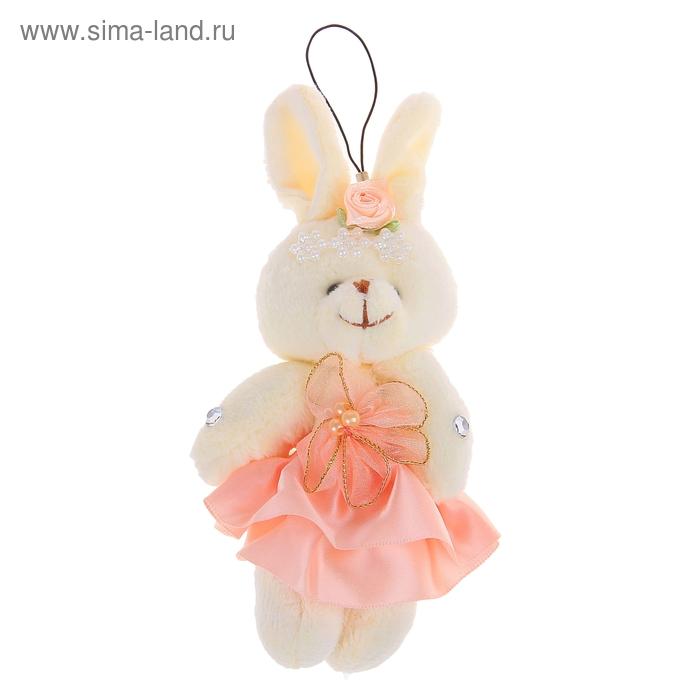 """Мягкая игрушка-подвеска """"Зайка"""" юбочка с цветком, цвет персиковый"""