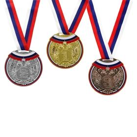 Медаль призовая '3 место' 014 Ош