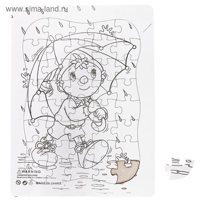 """Раскраска-пазл """"Под дождем"""" картинка 40 элементов"""