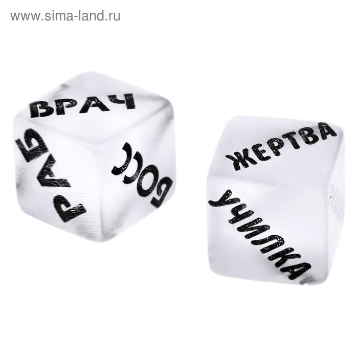 Секс игра кубики россия