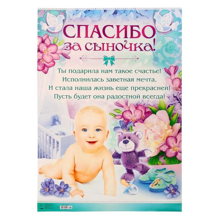Давай прощаться, открытки жене с рождением сына от мужа