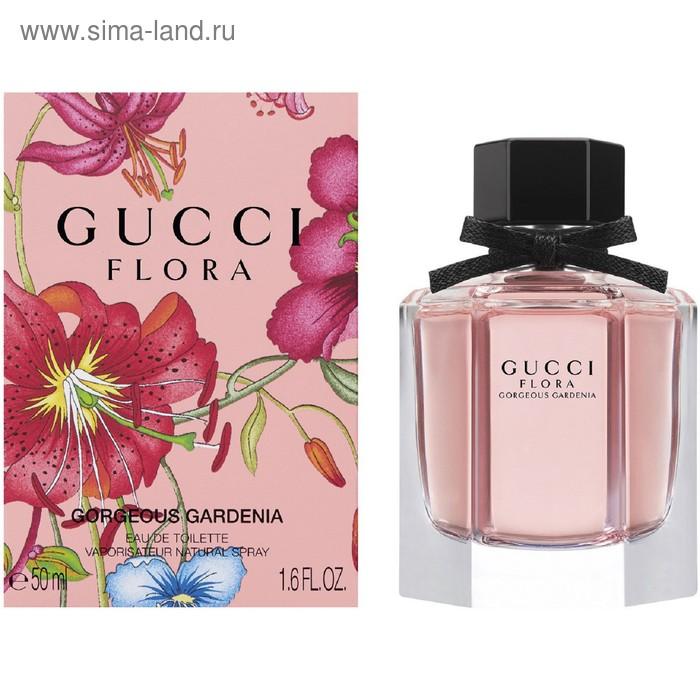 Туалетная вода Gucci Flora Gorgeous Gardenia 50 мл