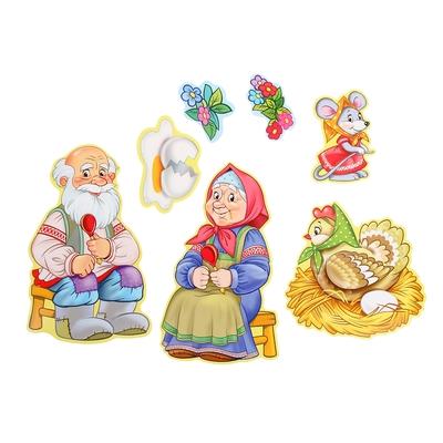 Картинка герои сказки курочка ряба для детей