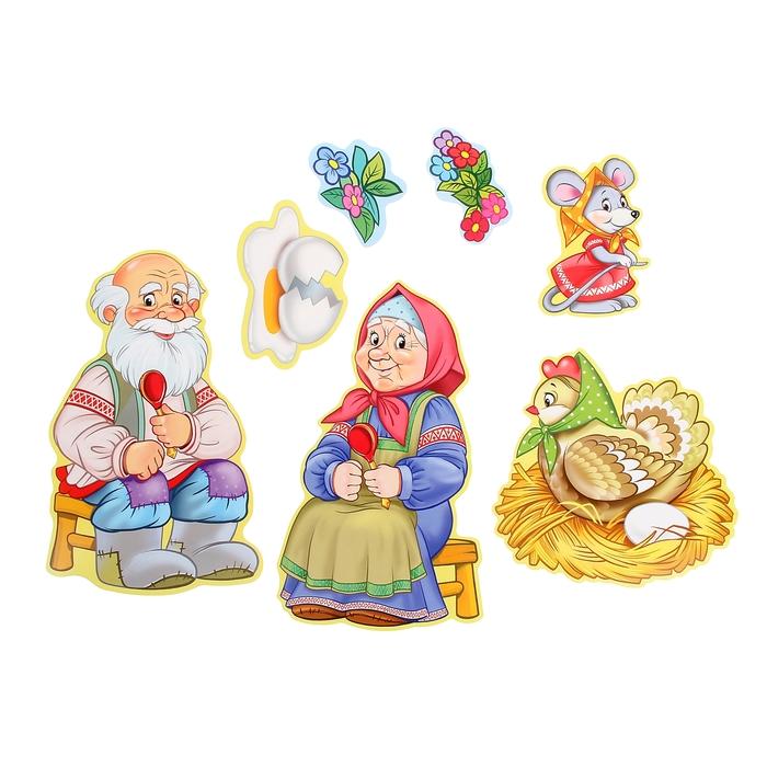 Персонажи сказки курочка ряба в картинках отдельно, вдв россии