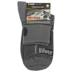 Thermosocks Silver Pinquin A003, size S.