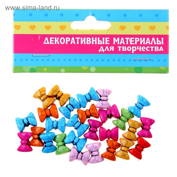 """Пуговицы декоративные """"Бантики"""", набор 22 г"""