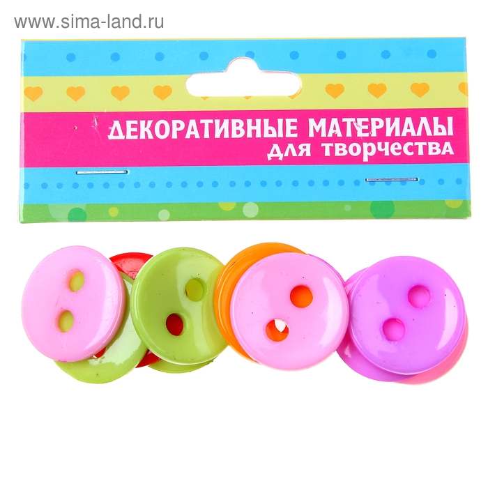 """Пуговицы декоративные """"Большие круглые"""", набор 25 г"""