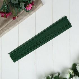 """Проволока для изготовления искусственных цветов """"Зелёная"""" длина 40 см сечение 0,2 см"""