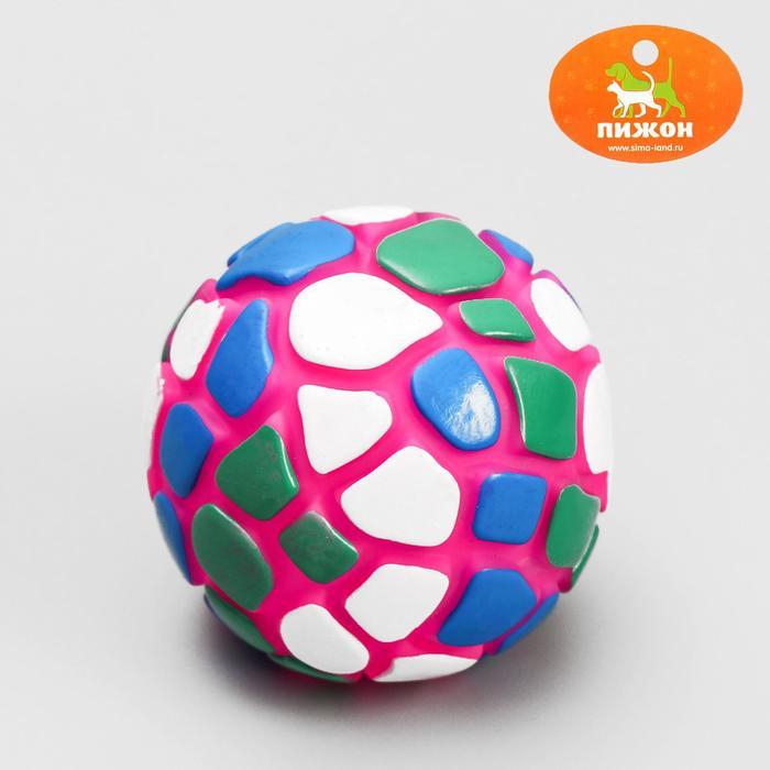 """Игрушка пищащая """"Мяч-пятнашка"""" для собак, 7 см, микс цветов"""