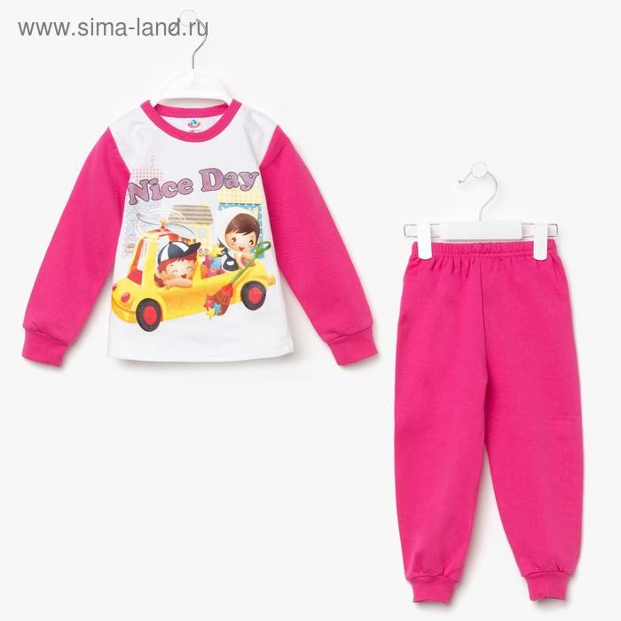 Пижама для девочки, рост 110 см (60), цвет МИКС (арт. 5296_Д)