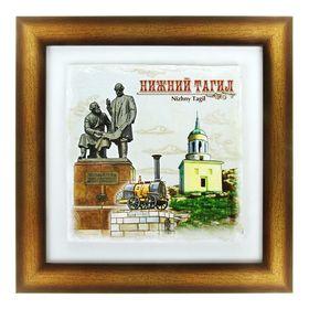 Панно интерьерное «Нижний Тагил» в Донецке