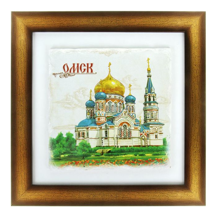 Панно интерьерное «Омск»