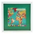 """Картина под стеклом """"Будь смелее, и мир покорится тебе"""", 33 х 33 см"""