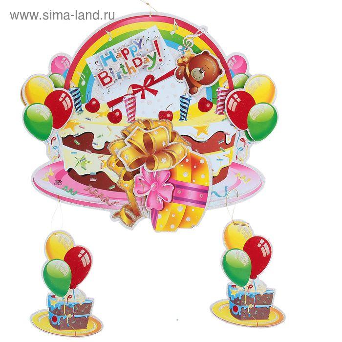 """Подвес """"С Днем Рождения"""", торт с мишкой"""