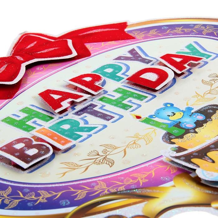 Фото плакаты с днем рождения в липецке