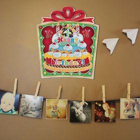 Плакат «С Днём Рождения», подарок с тортом