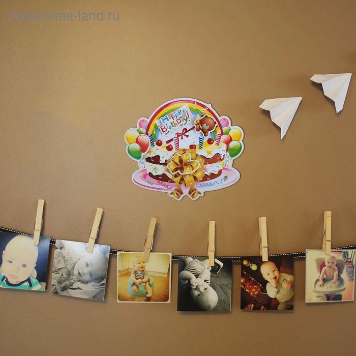 """Плакат """"С Днем Рождения"""", торт с мишкой"""