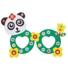 """Набор для творчества """"Создай очки - панда"""""""