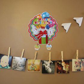Плакат «С Днём Рождения», подарок
