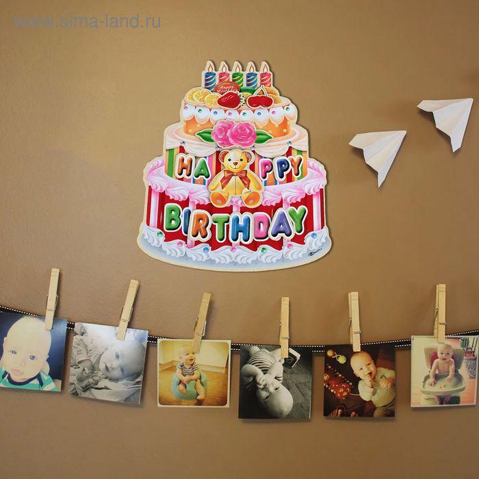 """Плакат """"С Днем Рождения"""", торт"""