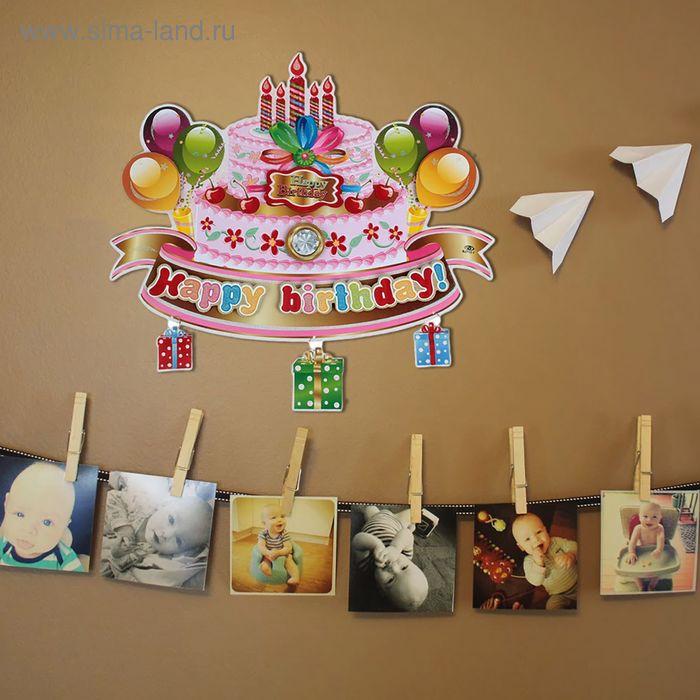 "Плакат ""С Днем Рождения"", торт с шарами"