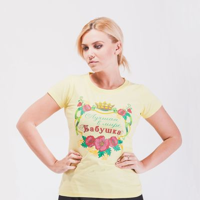 "Футболка женская Collorista ""Бабушка"", размер S, 100% хлопок, трикотаж"