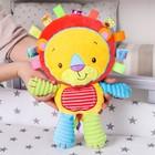 Подвеска-игрушка для кроватки/коляски с погремушкой «Львёнок»