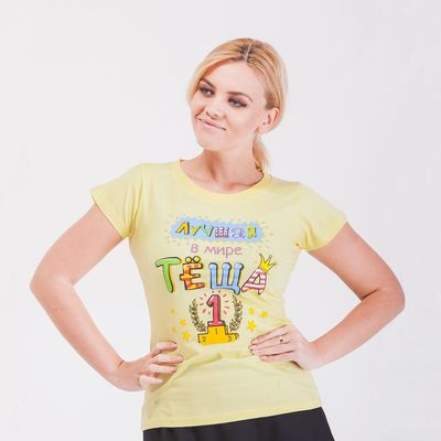 """T-shirt Collorista """"the Best mother-in-law"""", size S, 100% cotton, knit"""