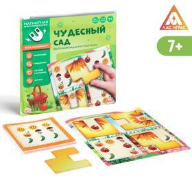 Магнитная игра «Чудесный сад»