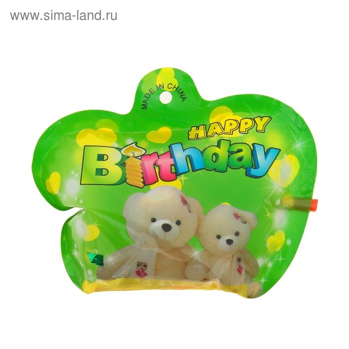 "Конфетти ""С днём рождения"", цвета МИКС"