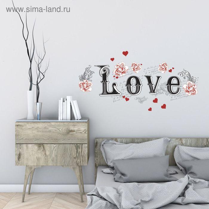 """Наклейка интерьерная """" Love"""""""