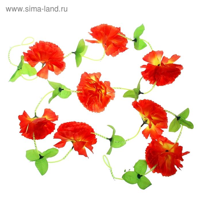 """Гавайская гирлянда """"Цветы"""", цвет оранжево-жёлтый"""