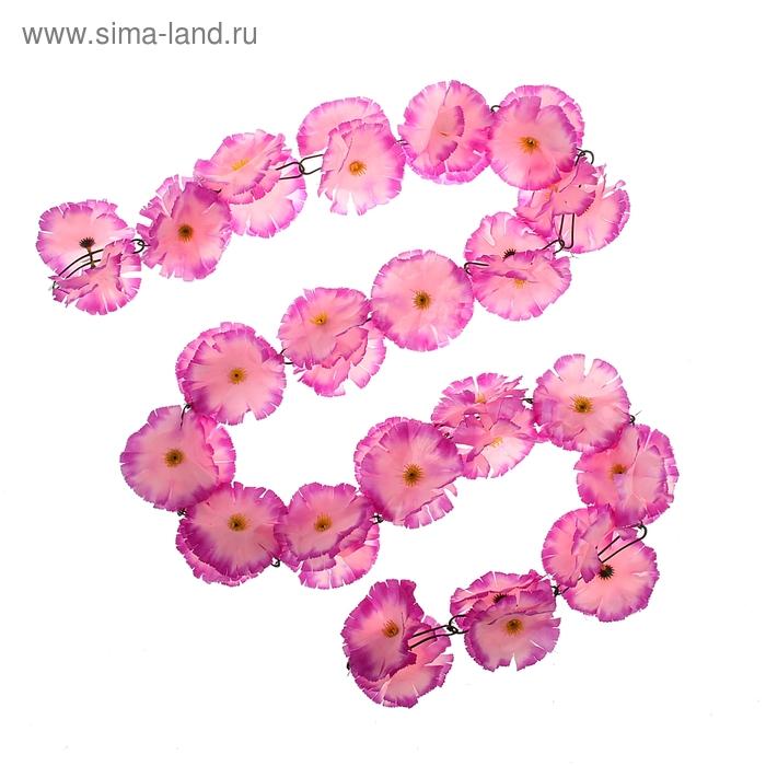 """Гавайская гирлянда """"Хризантема"""", цвет фиолетово-розовый"""